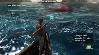 ассасин крид 4 белый кит видео