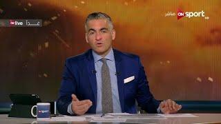 عاجل ضربة قوية جديدة .. الاهلى يعلن عن صفقة تاريخية بن عمر العالمى وقع رسميا سيف زاهر يعلنها صريحة