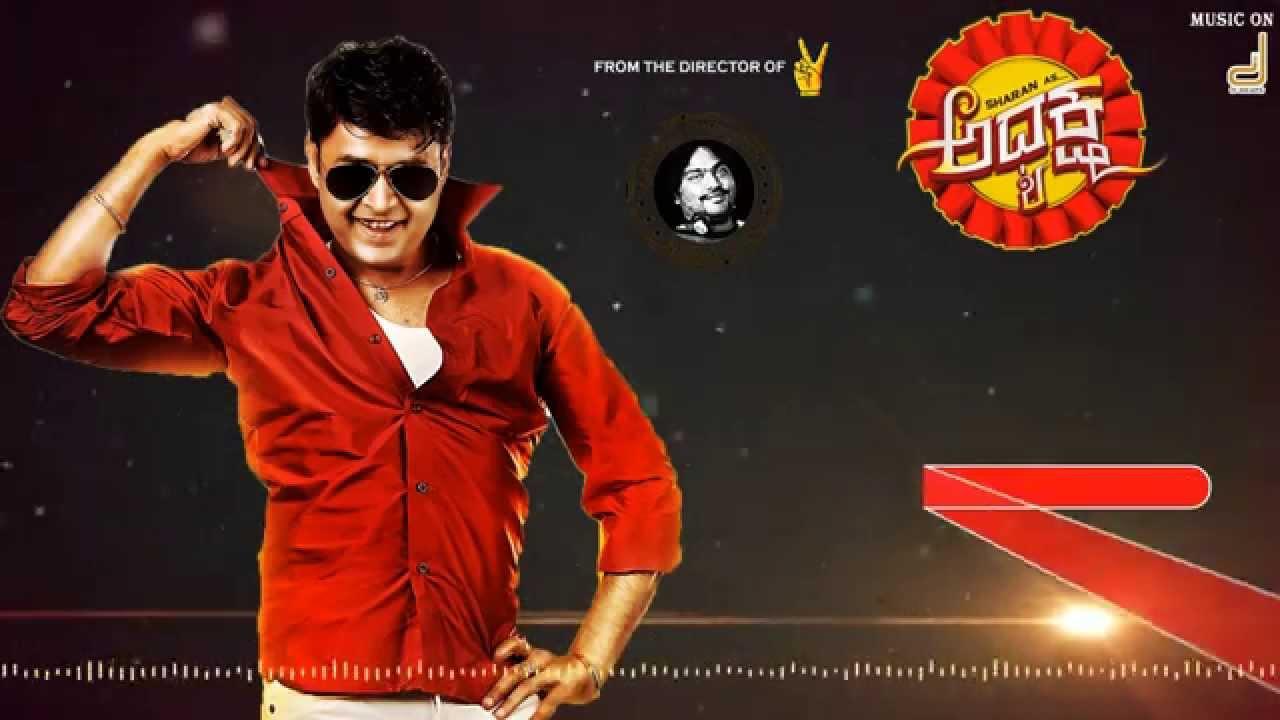 Adhyaksha - ಅಧ್ಯಕ್ಷ | Kannada Full HD Movie | Sharan ...
