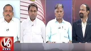 Special Debate On AP CM Chandrababu Meeting TTDP Leaders | Good Morning Telangana