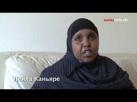 Сомалийские женщины на грани культурного шока