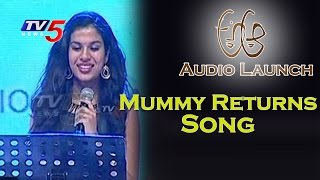 singer-sravana-bhargavi-sings-mummy-returns-song-nithin-samantha-trivikram-tv5-news