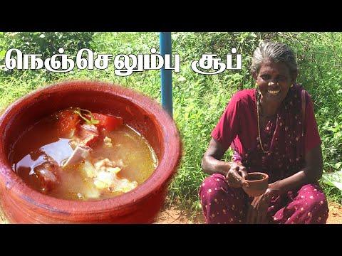 உடம்புக்கு வலிமை தரும் நெஞ்செலும்பு சூப் |Village Cooking Mutton Chest Bone Soup|Periya amma samayal