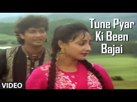 Tune Pyar Ki Been Bajai Full Song | Aayee Milan Ki Raat | Avinash...