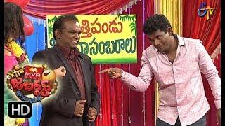 Chammak Chandra Performance | Extra Jabardasth | 22nd September 2017| ETV  Telugu