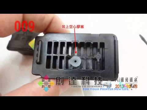 Refill the new nozzle cartridge with CANON PG-745 CL-746 011:01:01