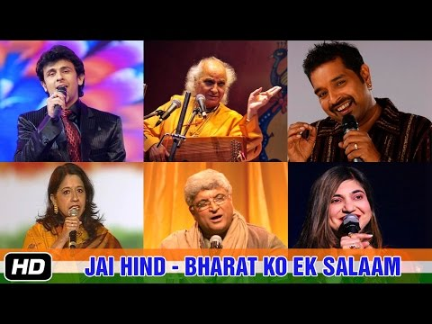 Jai Hind - Bharat Ko Ek Salaam | A Patriotic Song Perfomed By Various Artists video