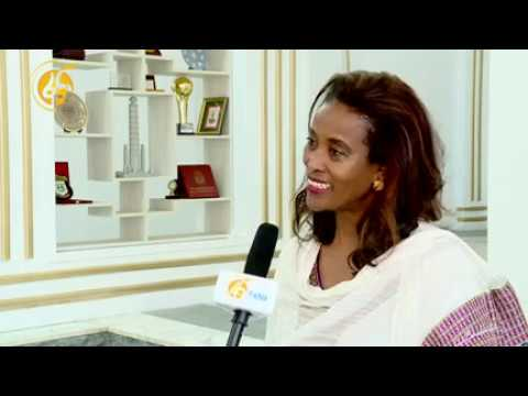Fana Television- Interview With The First Ever Female Supreme Court President Meaza Ashenafi