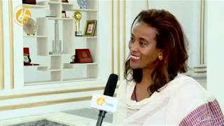 Interview with newly appointed Mrs. Meaza Ashenafi