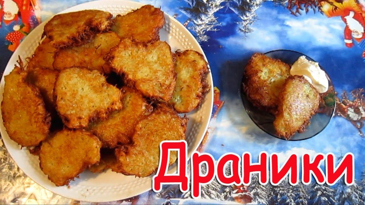 Наполеон на сковороде - пошаговый рецепт с фото на Повар. ру