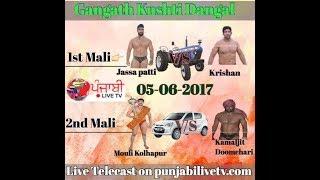 Gangath Kushti Dangal HP