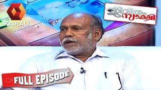 Jeevitham Sakshi: Story of Raveendran | 17th February 2015 | Full Episode