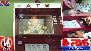 Ganesh Chaturthi: Pune Man Installs Instant Any Time Modak (ATM) Machine | Teenmaar News