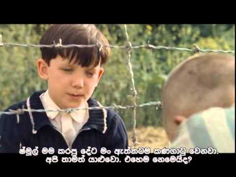The Movie (with sinhala subtitle) Promotional Trailer