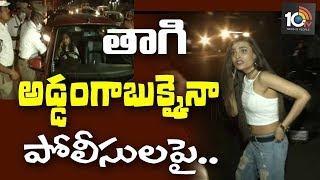 Drunken Lady Hulchul in Banjara Hills Drunk and Drive | 79 Drunk and Drive Cases Filed