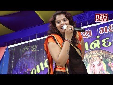 Kajal Maheriya   Na Bolo To Kai Nahi Haso To Khara   Part-5   Somnath   Full HD Video