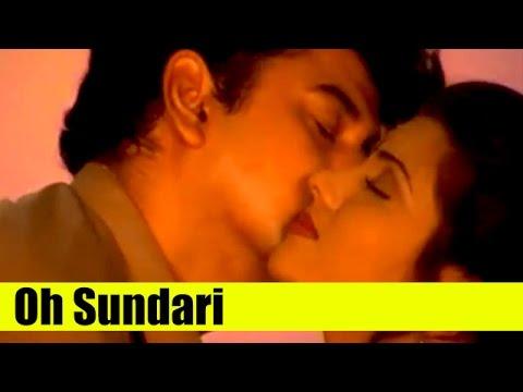 Old Telugu Songs - Oh Sundari - Suman - Vani Vishwanathan – Alexander video
