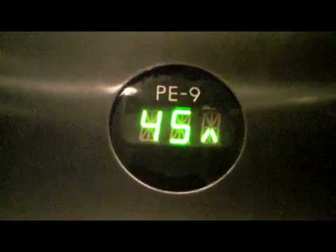 Otis High-Speed Elevator at Bank of America Tower Miami