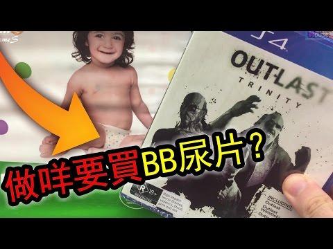【ポケモンGO攻略動画】【Outlast 2】WHY ? WHY ? WHY ?: Game Vlog  – 長さ: 5:59。