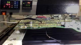 Asus X501U замена процессора