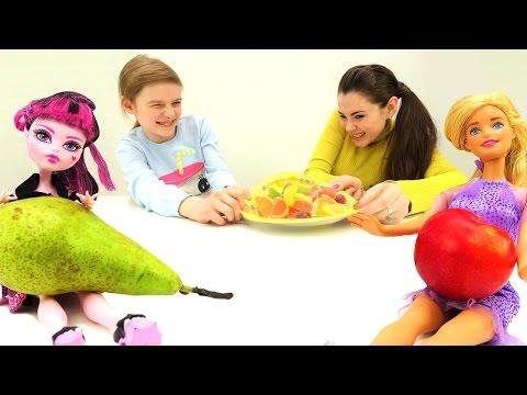 Готовим с Барби и Монстер Хай. Видео для детей.