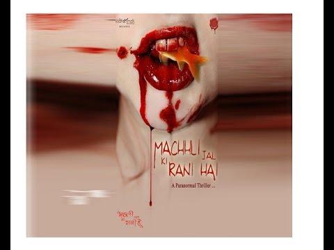 Machhli Jal Ki Rani Hai.. Official Trailer 2014 - अब डर लगेगा ! video