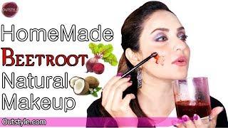 Homemade DIY Makeup Hack Every Girl Should Know | Beetroot Coconut Natural Oil Makeup Desi Skin Tone