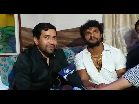 Bhojpuri Actor Khesari Lal Yadav, Nirahua, interview On Kriti Yadav Birthday party