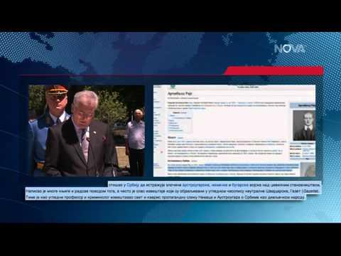 Tomislav Nikolić čita tekst sa Wikipedije