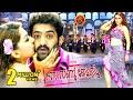 Njananu Boss (Kantri) Malayalam Full Movie - 2018 Malayalam Movies - Jr NTR, Hansika Mp3
