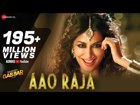 Aao Raja Full Video - Gabbar Is Back | Chitrangada Singh | Yo Yo Honey Singh & Neha Kakkar