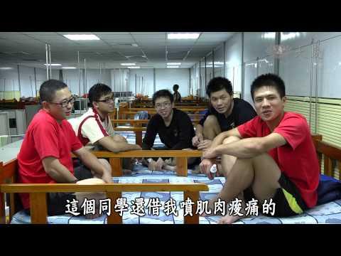 台灣-沒有黑板的社會課