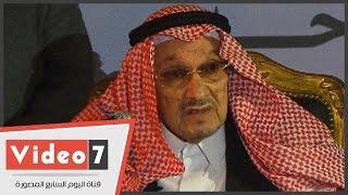 بالفيديو .. الأمير طلال بن عبد العزيز : مستقبل الأمة مرتبط بالوحدة العربية