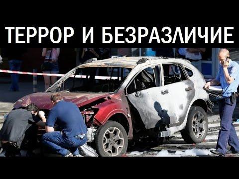 Андрей Золотарев про убийство Павла Шеремета