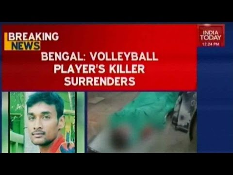 Accused Volleyball Player Killer Surrenders