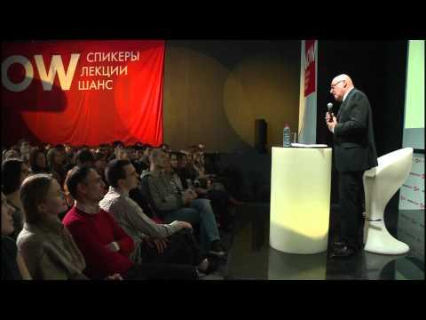 Мастер-класс от Владимира Познера за 4 минуты   МТС #WOWMOSCOW