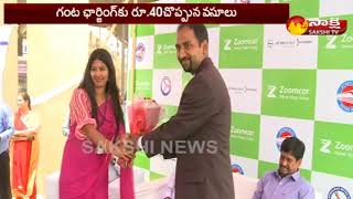 Hyderabad Metro launches electric vehicle facility at Miyapur station || Sakshi TV