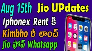 Iphone x for rent | jio phone whatsapp | kimbho relaunch | jio gigafiber registration |tekpedia