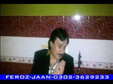Shaman Ali Mirali New Album 786 2014 Jani video