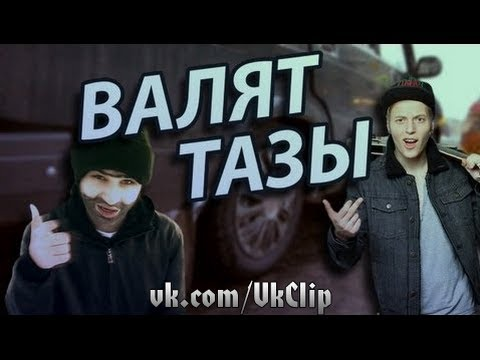 Ник Черников - Закон о запрете мата