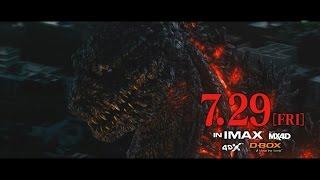 Download シン・ゴジラ TVCM 15秒(Godzilla Resurgence TVCM) 3Gp Mp4