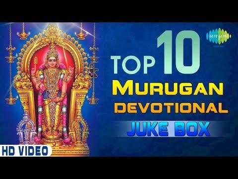 Murugan | Devotional Jukebox-10 | Dr. Seerkazhi Govindarajan | Tamil | HD Temple Video Songs
