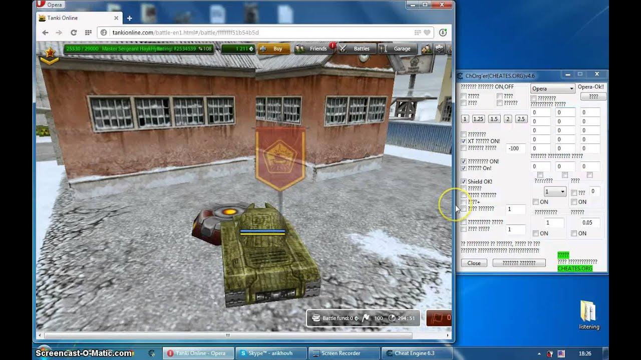 Взлом (чит) Танки Онлайн на кристаллы 2014 Июнь. взлом танков онлайн на кри