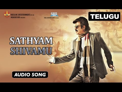 Sathyam Shivamu | Full Audio Song | Lingaa (Telugu)