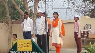 Mandav Dhar Prathmik Shala