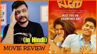 Oru Adaar Love - Movie Review