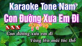 Karaoke || Con Đường Xưa Em Đi Tone Nam || Nhạc Sống Duy Tùng