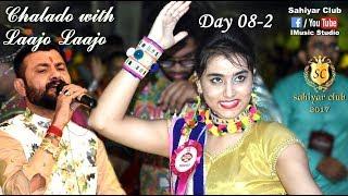 download lagu Best Of Garba  Dandiya 2017  Full Day gratis