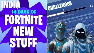 **NEW STUFF** Fortnite India Funny Solo/Duos Live | PixelBot