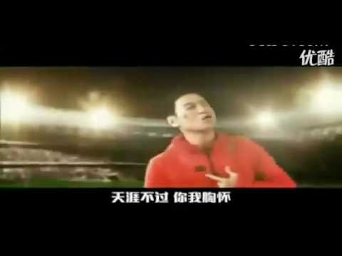Waving Flag English & Chinese.flv video